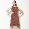 Red Paint Repeat (Dress)