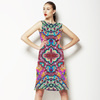 Tie Dye Colours (Dress)