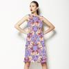 Twinkle Floral (Dress)