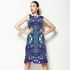 Mystical Purple (Dress)