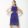 Interlaced Paint (Dress)