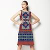 Vintage Tile Border (Dress)