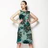 628 Watercolour Floral Print (Dress)