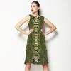 Tropi (Dress)