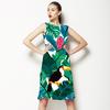 Tropical Bird (Dress)