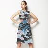 Camouflage Seamless Pattern (Dress)