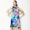 Hard Paridise (Dress)