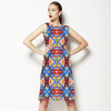 #7670B Palindromes of Fractured Dreams (Dress)