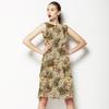 Infinitely Feline (Dress)