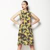 Bananas (Dress)