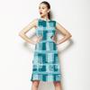 Square (Dress)
