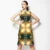 Imaginary World (Dress)