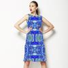 Ornamental Paisley (Dress)