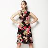 Red Roses or Tartan (Dress)