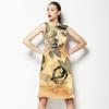 555 Floral Geo (Dress)