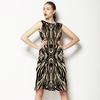 Animal Print (Dress)