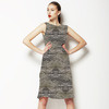 Big Bark Neutral (Dress)