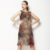 Autumn Wind (Dress)