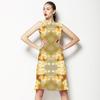 Yellow Day (Dress)