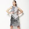 Metal Skin (Dress)