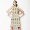 Mozaic (Dress)