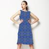 Blue Sport (Dress)