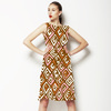 Tribal Geo (Dress)