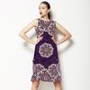 Square Paisley Pattern (Dress)