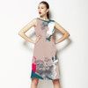 Abstract1 (Dress)