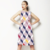 Geometric Optical Illusion Seamless Pattern (Dress)