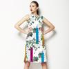 Estp_diana_0039 (Dress)