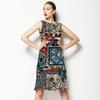 Patchwork Paisley Seamless (Dress)
