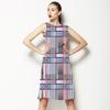 Gradient Stripes (Dress)