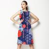 Modern Tradition (Dress)