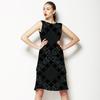 Cyco Camo Paisley (Dress)