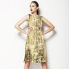Wood Texture Nature (Dress)
