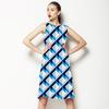 Kazan Geo (Dress)