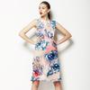 Blured Lines Floral (Dress)