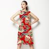Barilo (Dress)