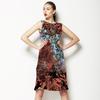 Rust (Dress)